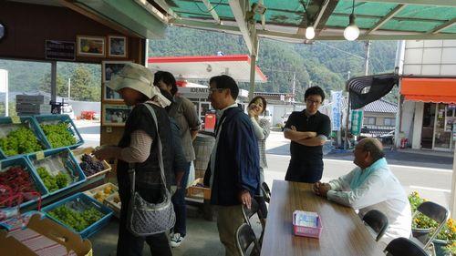 富士山周辺近いおすすめのぶどう狩り食べ放題観光客に人気農園直売所