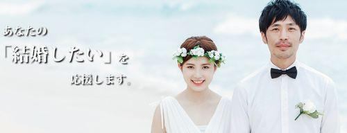 【全国対応】バツイチの結婚相談所利用(登録)婚活の感想。理想の相手を紹介してくれる大阪市梅田にあるプライム結婚相談所。再婚にオススメ