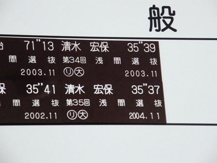 DSCF3230.JPG