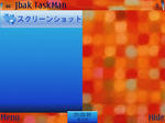 JbakTaskmanVer1.00-3.jpg