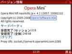 OperaMini4.2