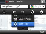 OperaMini5-setting.jpg