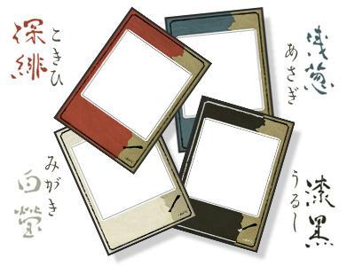 有喜妖骨牌(うきよかるた)