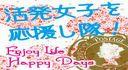 katujotai_logo_s.jpg