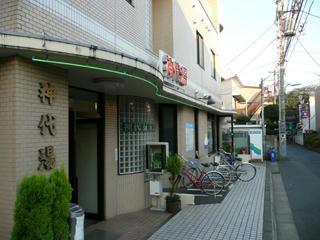 柴崎駅方面を見て