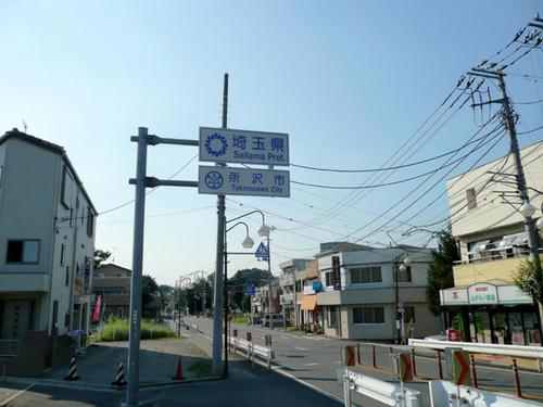 清瀬橋から所沢市側(クリックすると大きな画像が見られます)