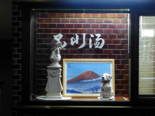 建物左の展示ケース