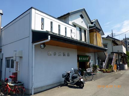 緑が丘温泉(甲府市)