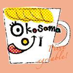 okosamaoji-3.jpg