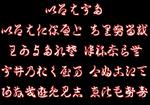irohauta2-blog ver.