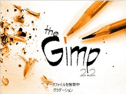 gimp_Titl.jpg