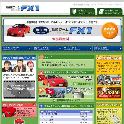 kawase_FX1.jpg