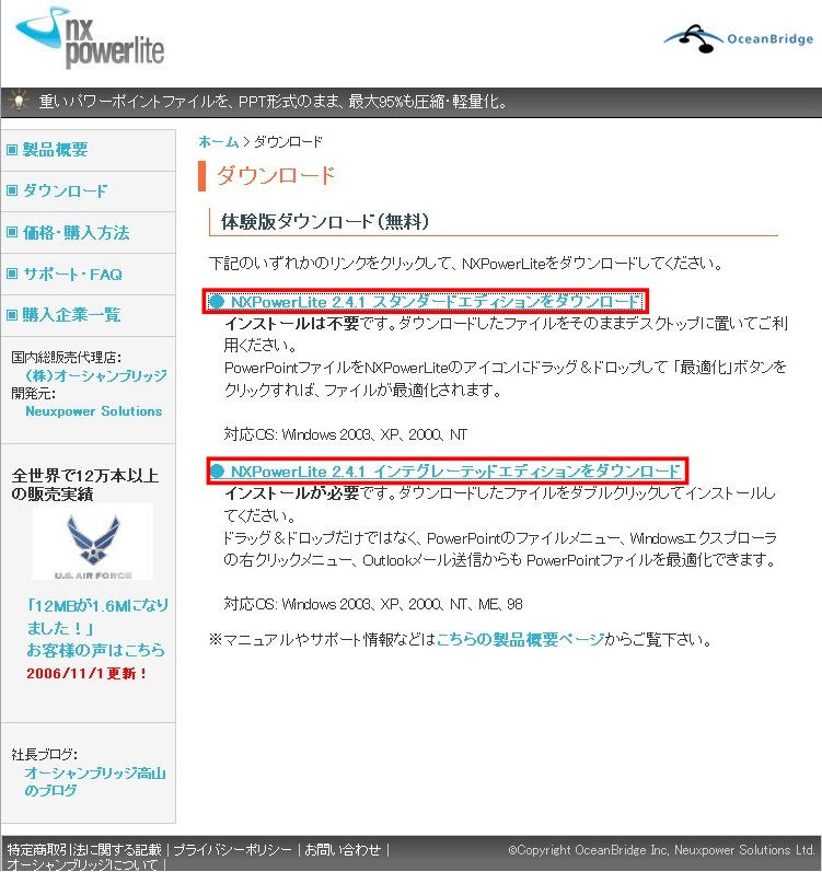 NXPL06121901.jpg