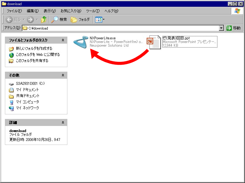 NXPL06121903.jpg