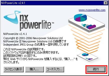 NXPL06121904.jpg