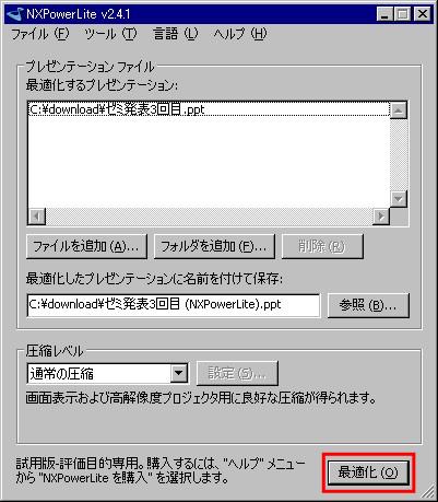 NXPL06121906.jpg