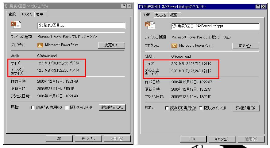 NXPL06121909.jpg