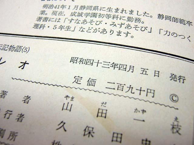 DSCF0588.jpg