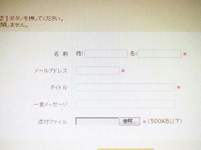 DSCF7179.jpg