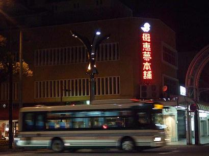 cfb4902f.jpg