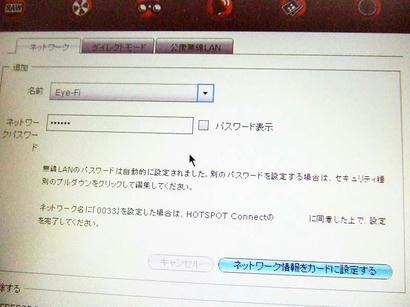 DSCF7649.jpg