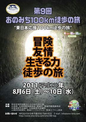 20110606001.jpg