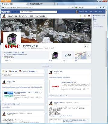 20120726001.jpg