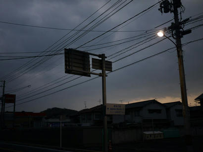 P1070459.jpg