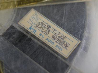 P1070664.jpg