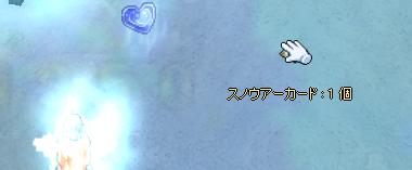 すのうあc!