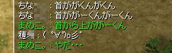 33e0250c.png