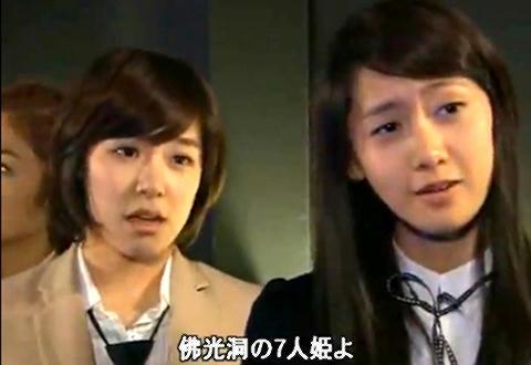 少女時代 スヨン&ユリ そして佛光洞の7人姫XD