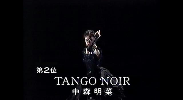 T-ARA : Cry Cry with Tango|Modernist