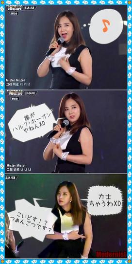 Girls' Generation ユリ ソヨえもんに続きユリえもんXD