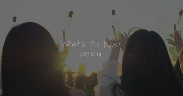 T-ARA : 『What's My Name?』のTeaserは2パターン:o