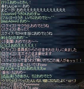 52_up_message_2.JPG