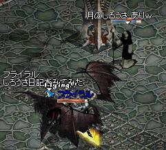 にょっき_07.jpeg