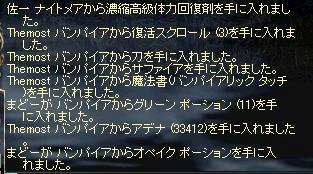 drop_7.JPG