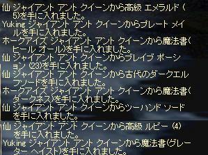 drop_4.JPG