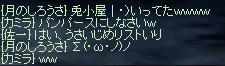 chat_11.JPG