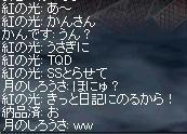 chat_9.JPG