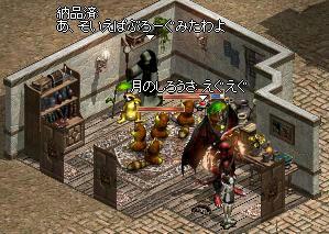 にょっき_01.jpeg