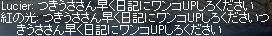 chat_5.JPG