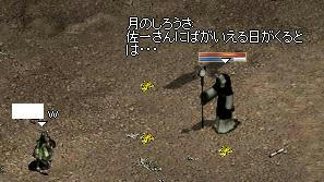 saichi_1.JPG