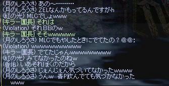 chat_3.JPG