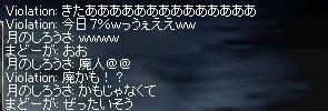 chat_2.JPG