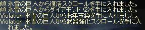 drop_1.JPG