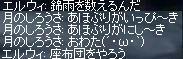 chat_33.JPG