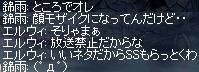 chat_34.JPG