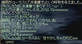 chat_35.JPG